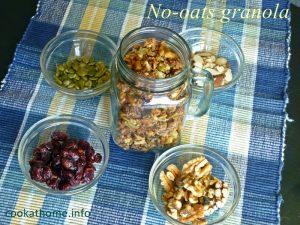 No oats granola P